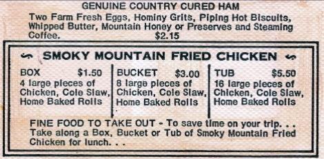 Frukostmenyn del 4, Restaurangen, Motell Gränsträdsstugan, Cherokee (1971)