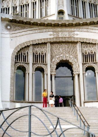 Vi alla efter besöket i Baháihelgedomen, Wilmette (1972)